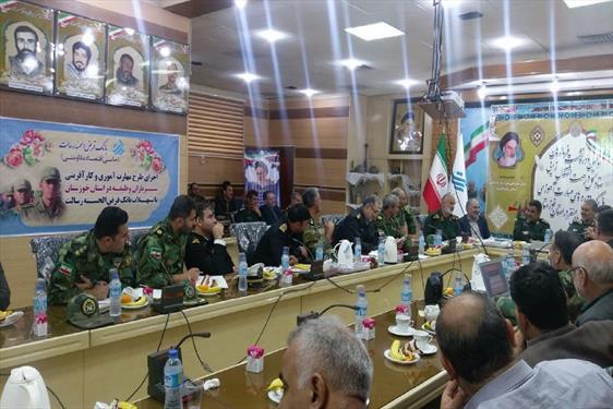 خوزستان رسالت